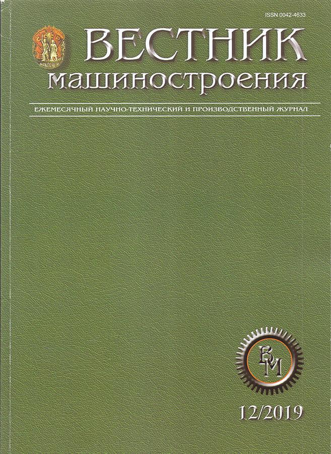 Публикации работников высшей школы